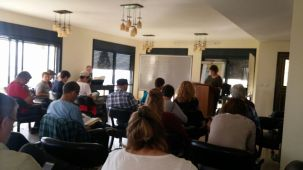 תגלית המעיין, הכשרת תיירים שמגיעים לארץ כדי ללמוד על ישראל ועל גוף המשיח